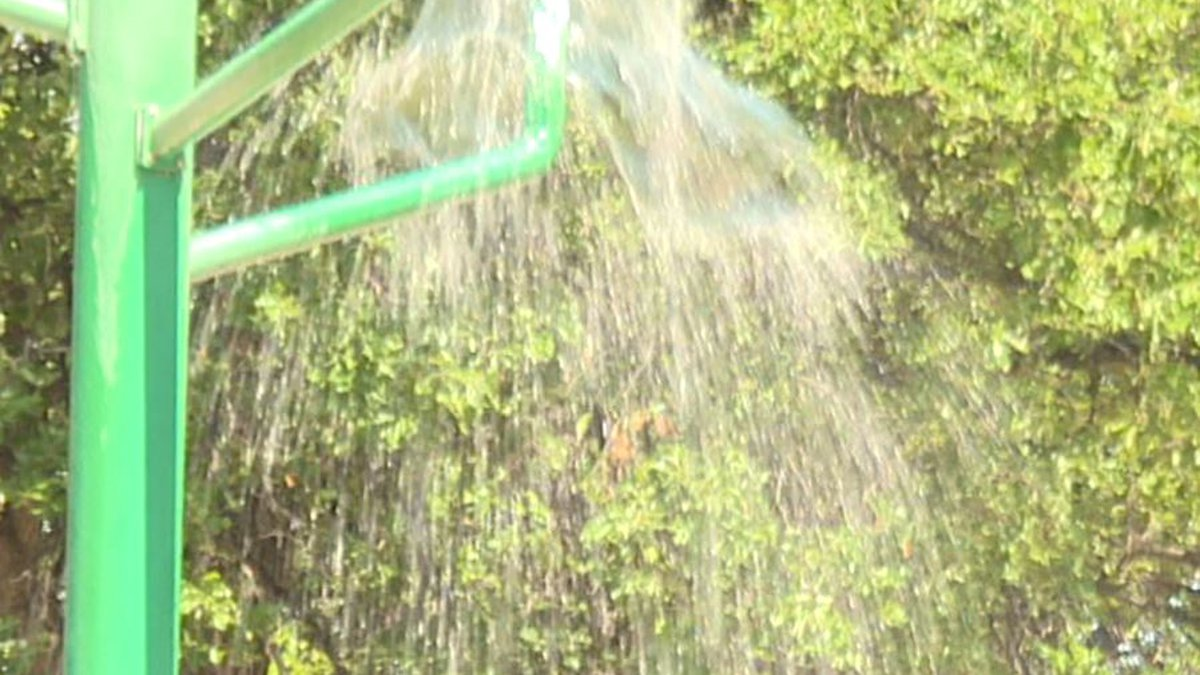 Oak Park Splash Pad
